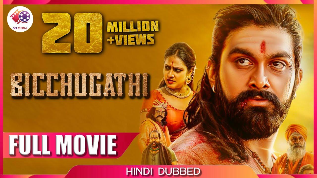 Download Bicchugathi - Full movie[4K] with English Subs  Hindi Dubbed   Rajvardhan  Latest South Dubbed Movie