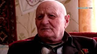 Василь Бертош - останній ветеран ВВВ д. Денисковичи (Ганцевичский район)