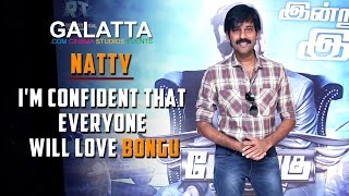 I'm Confident That Everyone Will Love Bongu - Natty