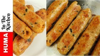 Homemade Seekh Kabab Recipe (Eid Recipe) by (HUMA IN THE KITCHEN)