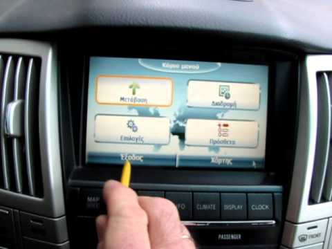 lexus rx 400h navi touch, tv, usb player - youtube