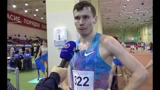 Чемпионат Мордовии в помещении, памяти Германа Скурыгина