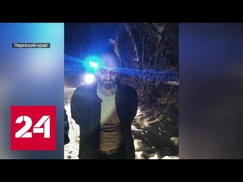 Почему житель Перми схватился за ружье и убил прохожую - Россия 24