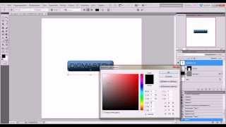 Photoshop - Объемная кнопка для меню