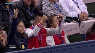 Zverev, Djokovic, Coric & Federer reach semi-finals | Shanghai 2018 Quarter-final Highlights
