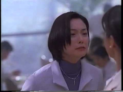 Docomo i-modeのチケット予約 CM(1999)