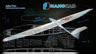 Diseña tus propios planos de aviones y drones | NanoCAD (Software libre)