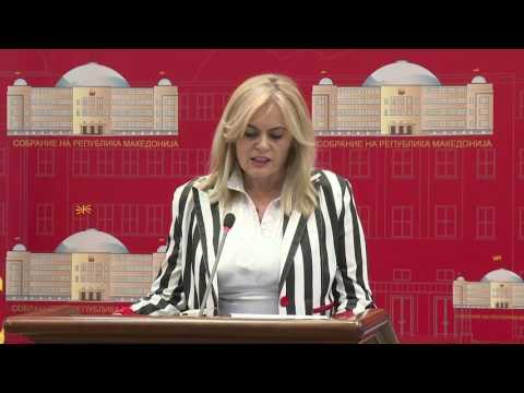 ВМРО-ДПМНЕ поднесе интерпелација и за Садула Дураку