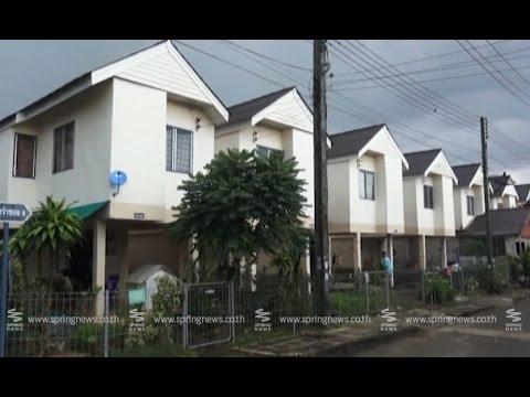 กคช.เปิดตัว ชุมชนต้นแบบบ้านเอื้ออาทร จ.ระยอง - Springnews