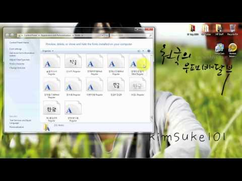 How to download and install Font and Keyboard Panglong Unicode