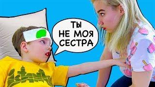Download Богдан потерял память! Кто такая Света? Mp3 and Videos