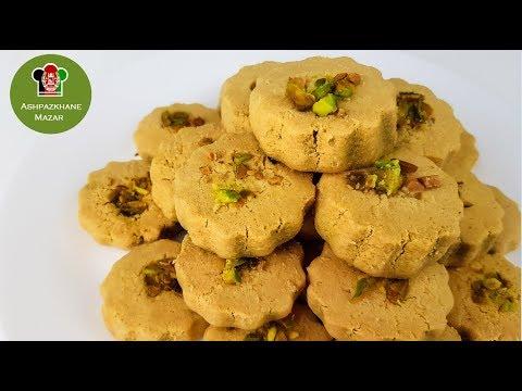 Chickpea Cookies | کلچه نخودچی