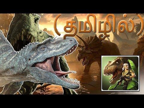 Jurassic Survival 2018 - TAMIL (தமிழ்) Jurassic World Gameplay - Fallen Kingdom :P