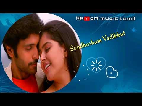 Pidikuthey Thirumba Thirumba unnai song whatsapp status tamil