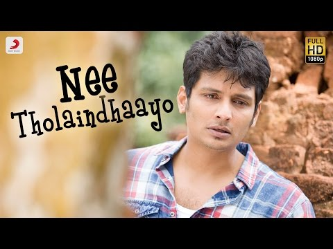 Kavalai Vendam - Nee Tholaindhaayo Tamil Lyric Video | Jiiva | Leon James