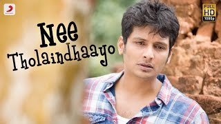 Nee Tholaindhaayo Lyrical Video Song HD Kavalai Vendam | Jiiva | Leon James