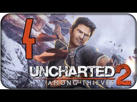 Uncharted 2 | Walkthrough | Parte 4 | Nos vamos a Nepal