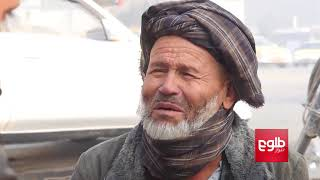 Balkh Residents Unfazed By Noor's 'Dismissal'