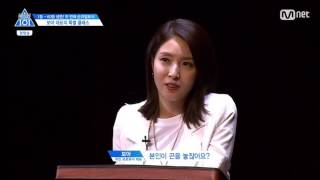 BoA in Produce 101 season 2