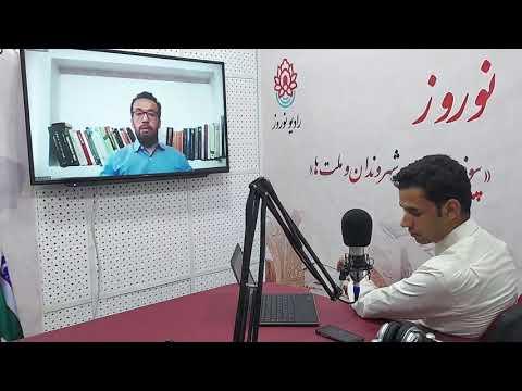 برنامهی پرسمان | تروریسم مدرن؛ تهدیدی برای افغانستان، منطقه و جهان