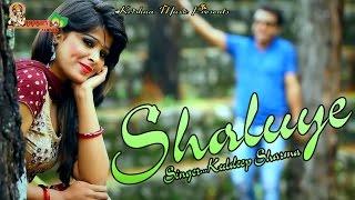 New Jaunsari Himachali Song 2016 || SHALUYE || शलूए ॥ By Kuldeep Sharma