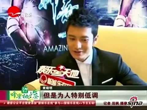 """News report on """"Amazing"""" 《神奇》 with an interview also discussing Huang Xiaoming's English knowledge"""