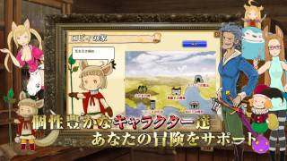 「千年勇者~時渡りのトモシビト~」プロモーション動画