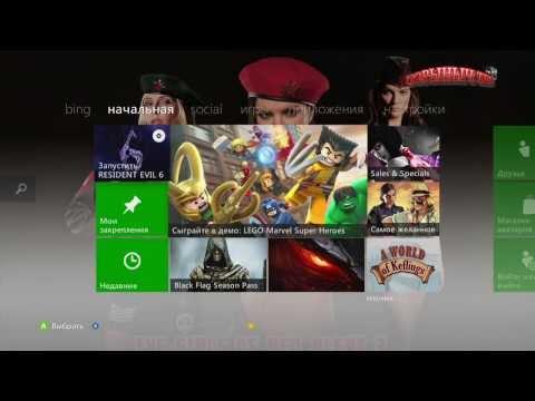 Бесплатные игры для XBOX360. Forever! ;-)
