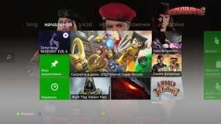 Бесплатные игры для XBOX360. Forever! ;-)(Бесплатные игры для XBOX360. Forever! ;-) Stream (LIVE): http://www.twitch.tv/avos36 Facebook: http://www.facebook.com/cccpfiredrake Twitter: ..., 2013-10-19T08:58:14.000Z)