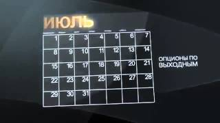 24option Бинарные Опционы Брокер Обзор | Минимальная Ставка на Бинарный Опцион