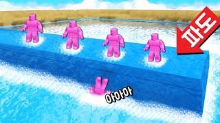 [로블록스] 파도풀장이 달린 수영장이에요!!! 헉!! …