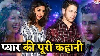 Priyanka के प्यार में पागल हैं Nick, ऐसी है दोनों की Love Story
