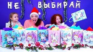 😜 Не ВЫБИРАЙ Подарок 🎁 ЗАМЕНА ЧЕЛЛЕНДЖ Слайм против Новогодних Подарков   Switch up Challenge