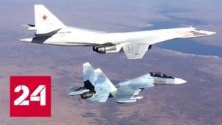 В России модернизировали самый мощный в мире самолет - Россия 24