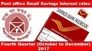 Revised Interest Rates of Post office Small Savings Scheme from October to December 2017