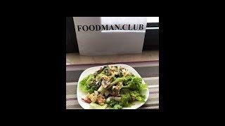 Салат с куриным филе и шампиньонами: рецепт от Foodman.club