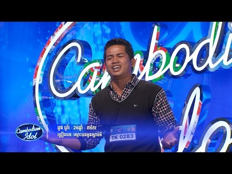 Cambodian Idol | Judge Audition | Week 4 | Nguot Bora