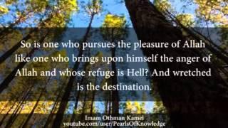 Surah Imran Ayahs 154 - 173 | Imam Othman Kamel