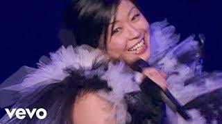 宇多田ヒカル - This Is Love (Live Ver.)