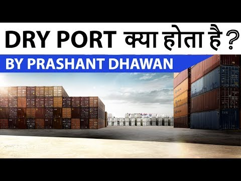 The dry port concept in India - Connecting container seaports with the hinterland - Current Affairs