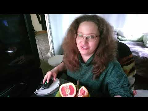 Мукбенг. Грейпфрут. Ем грейпфрут. Ищу работу в интернете