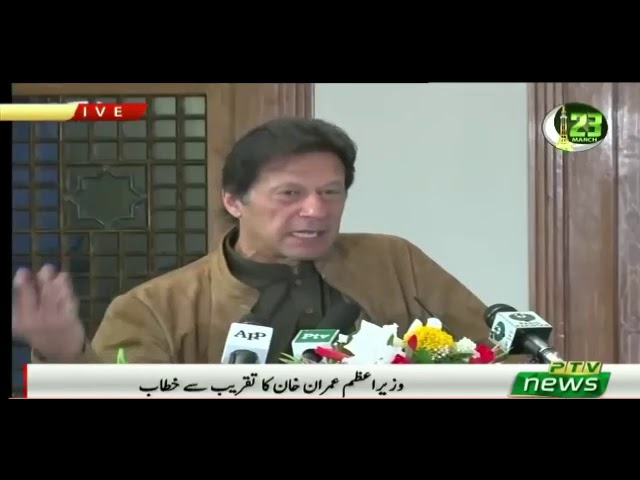 Prime Minister Imran Khan Speech at Housing Finance Policy Ceremony in Islamabad