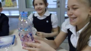 Экологический урок в 3 классе.  Мастер класс по изготовлению шкатулок из пластиковых бутылок.