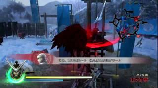 Sengoku BASARA 3 Nobunaga Oda Play (1)