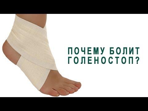 Почему болит лодыжка правой ноги