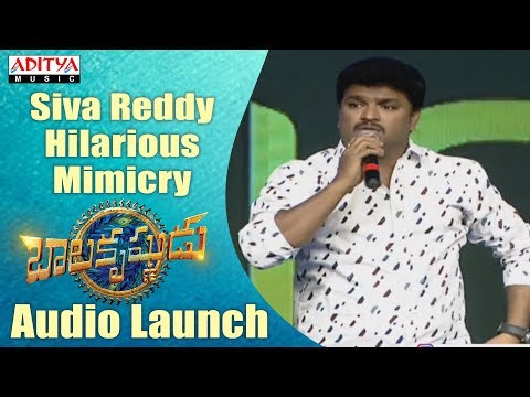 Siva Reddy Hilarious Mimicry On Stage | Balakrishnudu Audio Launch Live || Nara Rohit
