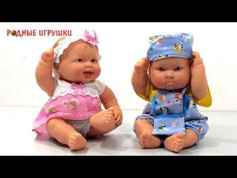 Детская кукла пупс Лёнька   Артикул С 1112