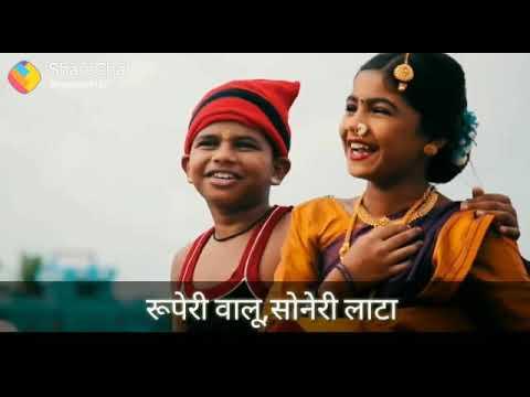 Ruperi Walu Soneri Lata Marathi Stetus