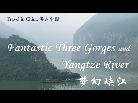 Travel in China E03 Fantastic Three Gorges and Yangtze River 游走中国 第三集 梦幻峡江