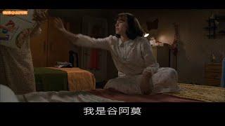 #357【谷阿莫】4分鐘看完2016玩弄你全家的電影《厲陰宅2》